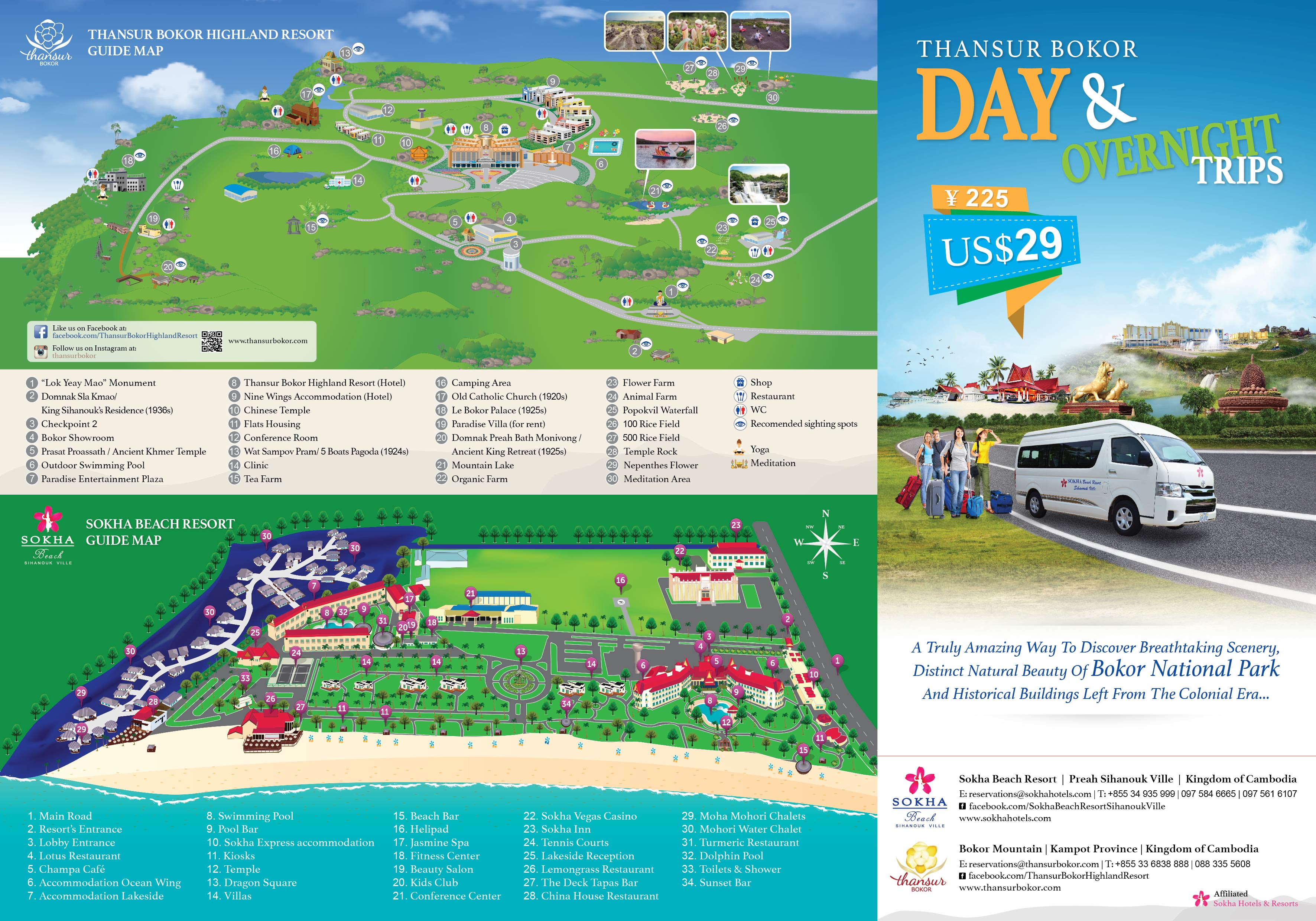 Day & Overnight Trips Leaflet