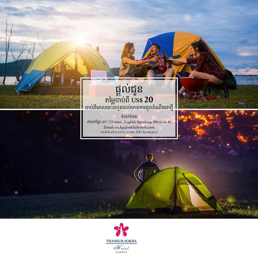 Camping at Bokor
