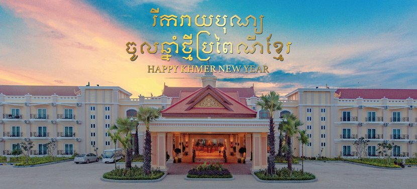 Special Offers   Promotion and Packages   Siem Reap
